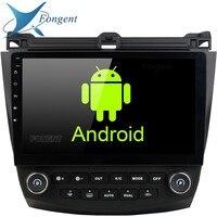 Android блок Радио Мультимедийный DVD проигрывателя стерео аудио GPS навигационная система ГЛОНАСС для Honda ACCORD 7 2003 2004 2005 2006 2007 EQ