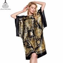 Sexy Robe For Sleep And Lounge