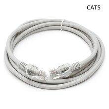 5 м 10 м 15 м 20 м 25 м 30 м кабель CAT5 Ethernet сетевой кабель RJ45 патч LAN POE кабель серого цвета для POE CCTV камеры системы