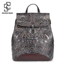 Известный бренд Для женщин с цветочным принтом рюкзак Пояса из натуральной кожи Для женщин Сумки Винтаж Дизайн Для мужчин небольшой ноутбук Рюкзаки Mochila Escolar