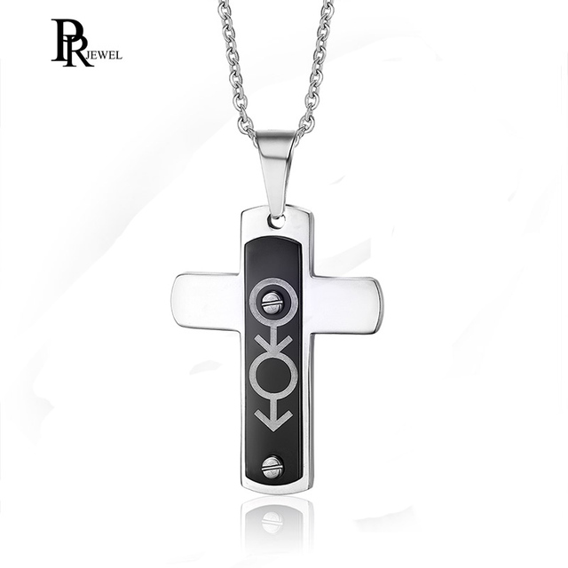 Silver gold tone stainless steel male symbol engraved cross pendant silver gold tone stainless steel male symbol engraved cross pendant necklace with free chain aloadofball Images