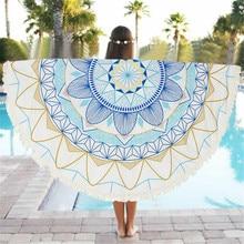 Mesa Redonda de tela toalla de playa toallas de playa grande Mandala Adulte playa toalla mantel para la mesa de Servilleta De Plage