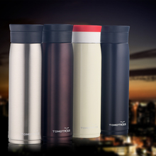 Thermos Cup Christmas gift Vacuum Cup Stainless Steel Bottle Thermal Thermos Mug 450ML Insulated Tumbler Travel Cups Tumbler