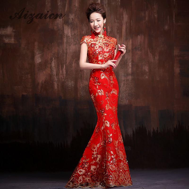 Qipao Wedding Gown: Red Embroidery Cheongsam Modern Qipao Long Chinese Wedding