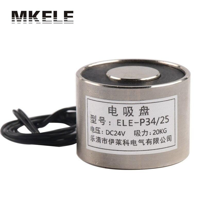 все цены на Hot Sale P34/25 Electric Lifting Magnet Holding Electromagnet Lift 20Kg Solenoid 24V DC 6W Magnetic Materials China онлайн