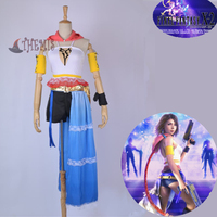 Athemis Final Fantasy XII Yuna Cosplay Costume 2 Weapons Gun Style Set Custom Made Size