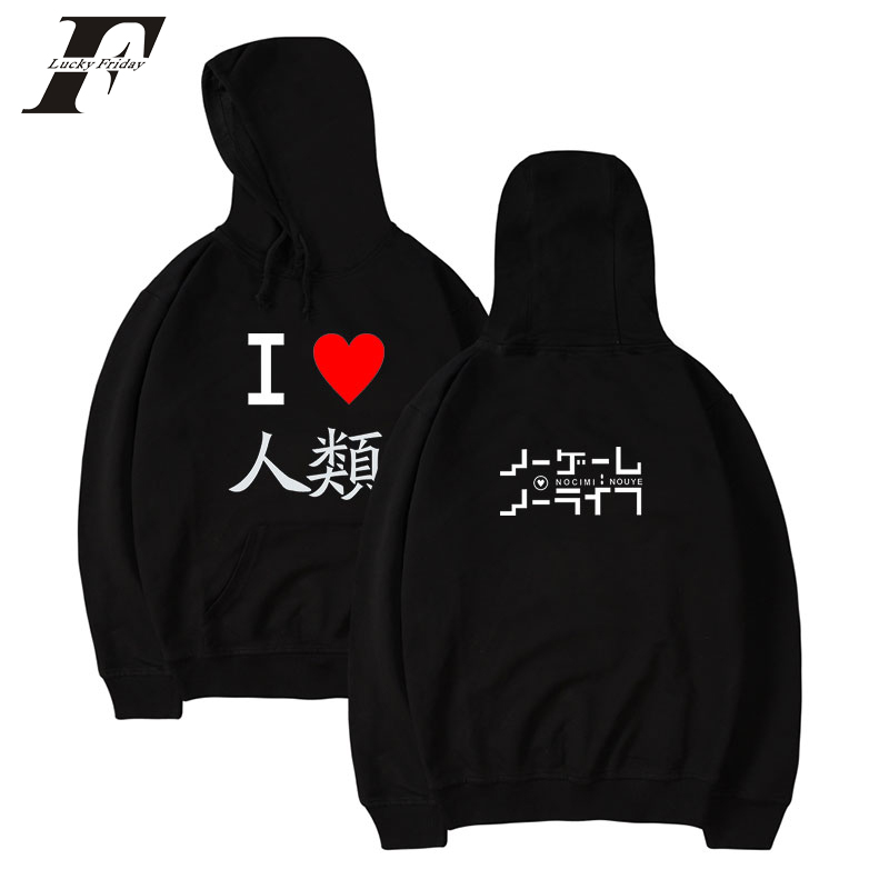 LUCKYFRIDAYF 2018 NO GAME NO LIFE clothing girls womans hoodies casual mens hoodies and sweatshirts casual