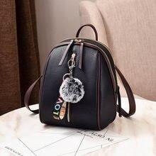 2a6457cca855 Для женщин рюкзак высокое качество PU Для женщин сумка кожа Школьные сумки  для подростков модная одежда