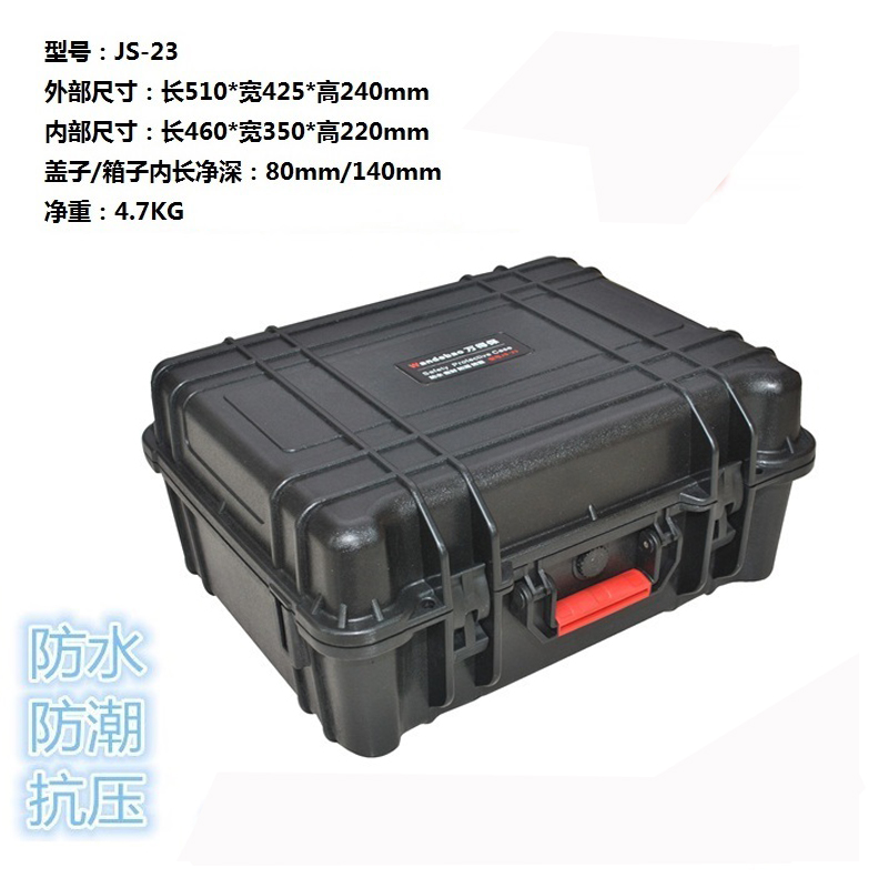 Tool case toolbox suitcase Impact resistant sealed waterproof safety ABS case460x350x220mm camera case with pre-cut foam lining tool case gun suitcase box long toolkit equipment box shockproof equipment protection carrying case waterproof with pre cut foam