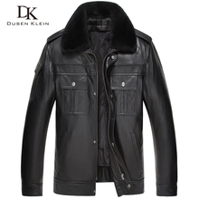 Dusen Klein Men Genuine Leather Jacket Detachable cotton liner Black/Slim/Simple Business Style/sheep-skin black coat 15Z6618