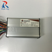 36V 48V 250W 350W 16A Electric Brushless Motor Controller Electric Scooter Ebike Tricycle Speed Controller 36V