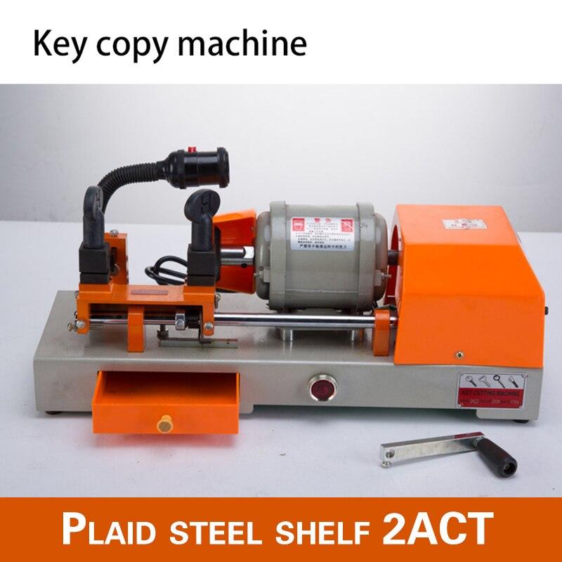 TH-2A professionnel clé découpeuse porte/voiture clé découpeuse clé machine clé copie machine serrurier