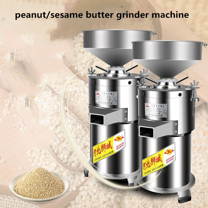 2018 peanut butter grinding machine,sesame sauce milling machine,peanut paste making machine peanut butter maker machine grinding machine with motor peanut butter machine