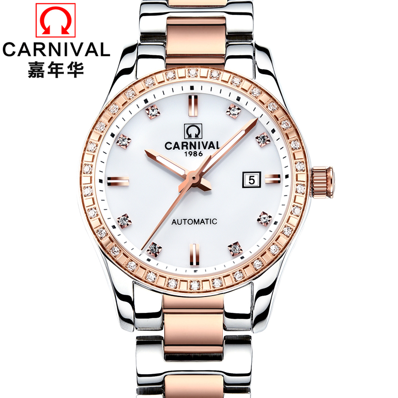 Romantic Rose Gold Topbrand Carnival Womens Watches Topbrand Luxury Automatic Mechanical Fashion Waterproof  Diamond  Shell Dial