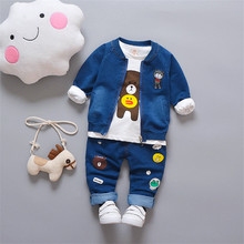 boys clothing 2018 new fashion casual 0-4 years baby