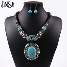 BLS037 New Fashion Necklace Hollow Flower Antique Silver Round Natural Coconut Shell Turquoise Necklace Earring Jewelry Set