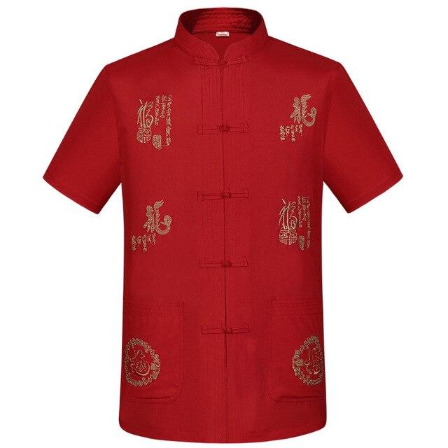 Классический Красный Мандарин Воротник Рубашки Китайский Традиционный мужская Льняная Рубашка Кунг-фу Топы С Коротким Рукавом Размер Ml XL XXL XXXL ZZ09