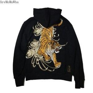 Image 5 - AreMoMuWha Original Juling Floresta De Bambu Tigre Bordado Camisola dos homens Com Capuz de Pelúcia Quente Streetwear do Estilo Chinês QX1097