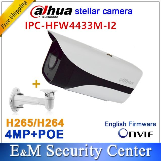 Original dahua IPC HFW4433M I2 replace IPC HFW4431M I2 IPC HFW4431D 4MP Stellar bullet IP POE