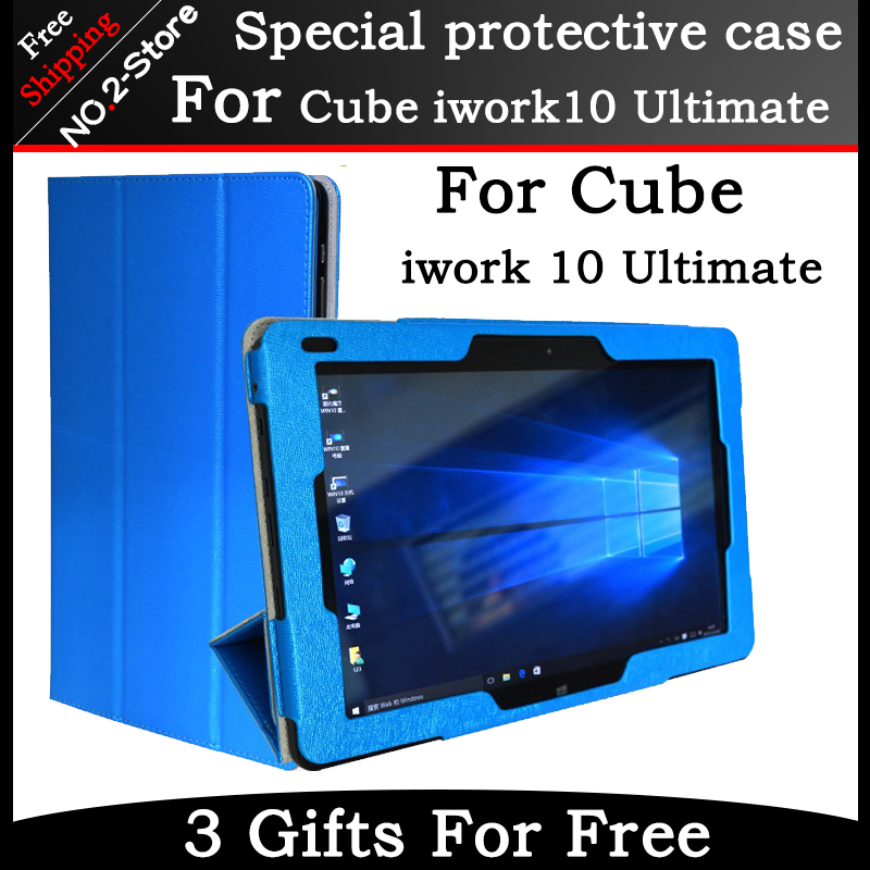 Luxury special Case For Cube iwork 10 Ultimate tablet pc, for 10.1inch cube iwork10 Ultimate cover Freeshipping with GIFT car charger for tablet pc cube u10gt u10gt2 aoson m19 more black dc 9v