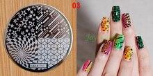 Women DIY Nail Art Templates stars Geometry Fashion Stamping Plates Stencils Salon Beauty Polish Tools