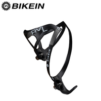 BIKEIN RXL Ultralight Full UD Carbon Mountain Bike Water Bottle Holder Road Bicycle Bottle Cage Black