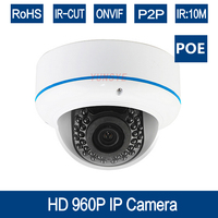 YUNSYE 1 3MP POE IP Camera 960P Outdoor Dome CCTV 0 01Lux Day Night Full Color