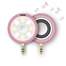 2 in 1 Mini 3.5mm Headphone Jack Audio Speaker 8 LED Selfie Fill-in Light Pocket Spotlight Lamp