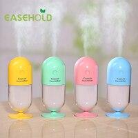 EASEHOLD 120ML Creative Capsule Shape Mini USB Humidifier Air Purifier With Colorful LED Lights Ultrasonic Aroma