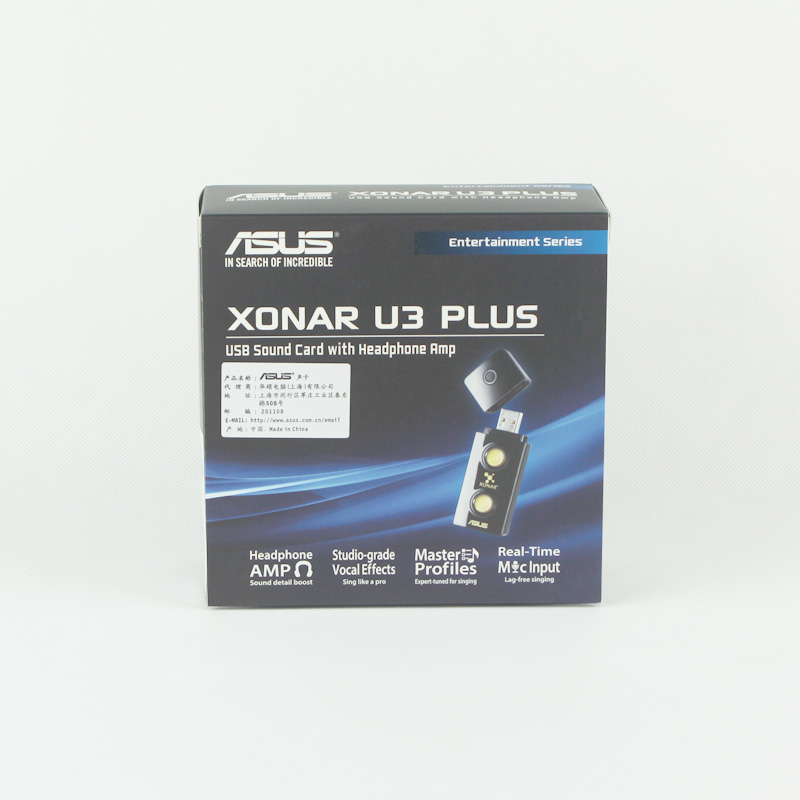 Original full new ASUS Xonar U3 PLUS Sound Cards цена 2017