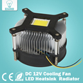 Hot 20W 30W 50w 100w high power led heatsink DC 12V led cooling fan led high power LED bulb radiator 1pcs/lot free shipping