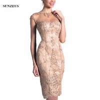 Sheath Cap Sleeve Knee Length Mother Of The Bride Dress Champagne Lace Women Party Gowns With
