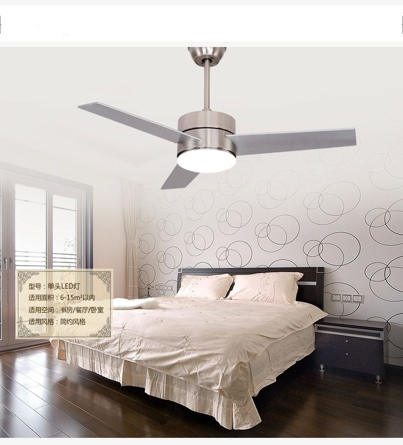 led ceiling fan light 3 wooden leaf european fan light ceiling fan minimalism modern ceiling fan