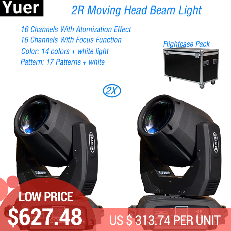 Flightcase Pack 2Pcs Lot LED Moving Head 200W Beam DMX Stage Light With ZOOM For DJ