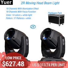 Flightcase Pack 2Pcs/Lot LED Moving Head 200W Beam DMX Stage Light With ZOOM For DJ Disco KTV Professional DJ Equipment все цены