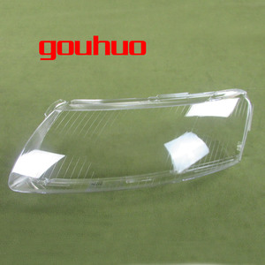 Image 1 - 2PCS Headlamps Plastic Shell Lampshade Headlights Cover Glass headlamp shell lens for 06 11 Audi A6 A6L C6