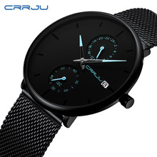 CRRJU 2019 Fashion Dress Men Watch Business Simple Quartz Watches Mens Black Mesh Waterproof Casual Wristwatch for Man Clock(China)