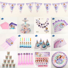 Sofia birthday party cup plate straw banner decoration sets paper garland baby shower supplies sofia Decorate
