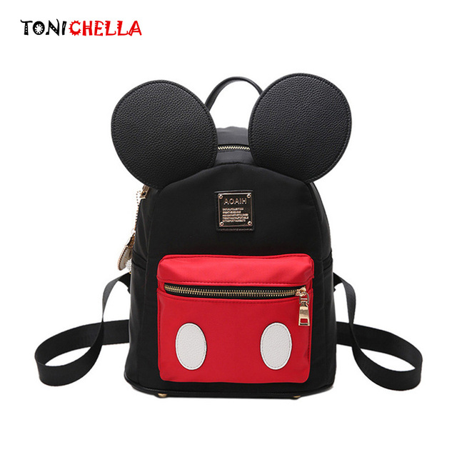 564a9344e703b Mummy Diaper Bag Large Capacity Travel Backpack Waterproof Cute Cartoon Multifunction  Maternity Nappy Bags For Baby Care CL5468