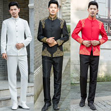Chinese tunic suit male performance wear set groom chinese style formal costume Business Traditional Mandarin Suit Jacket+Pants