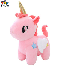 Plush Unicorn Horse Toy Stuffed Animal Flying Angel Wings Baby Kids Girl Gift Childrens Appease Toys Home Decoration