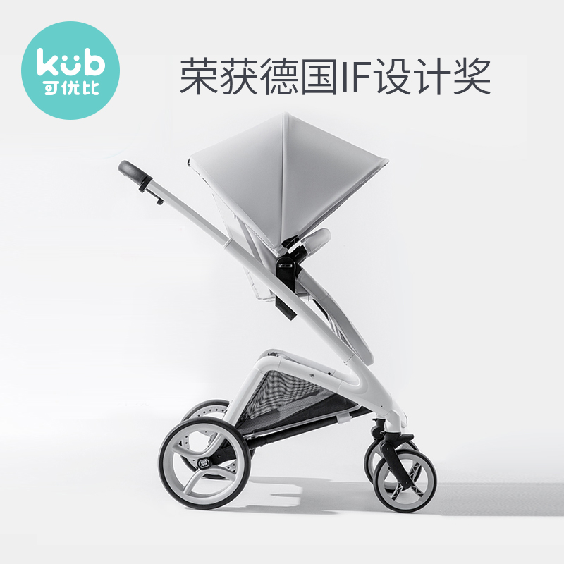 KUB baby stroller 3 in 1high landscape can sit reclining one button to collect the car foldable 4 wheel shock baby stroller