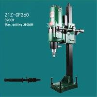 Z1Z CF 260 водный сверлильный аппарат Алмазный Буровой инструмент высококачественные инженерные сверлильный станок 220 В 3900 Вт 600r/мин Max.260MM
