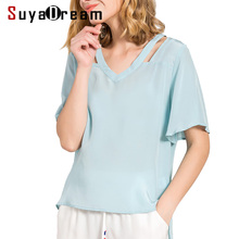 Silk Light casual sleeves