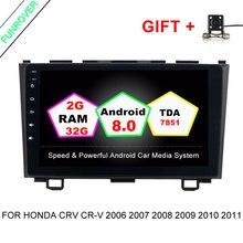 Funrover 2 din Android 8,0 автомобиль DVD gps для Honda CRV CR-V 2006 2007 2008 2009 2010 2011 wifi видео радио 1024*600 9 дюймов 2 г + 32ROM