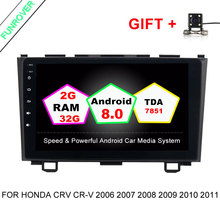 Funrover 2 din Android 8.0 Car DVD GPS for Honda CRV CR-V 2006 2007 2008 2009 2010 2011 wifi Video radio 1024*600 9inch 2G+32ROM