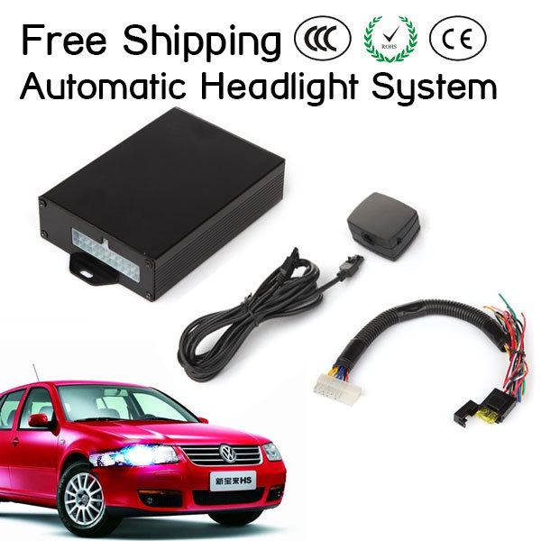Free shipping Universal car automatic headlight induction