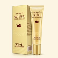 Snail concentrated jade-like embellish moisturizing eye cream to black rim of the eye from the transport costs Eyes Creams