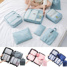 Buy 7pcs Waterproof Packing Compression Clothes Storage Bag Travel Insert Case Set HYD88 directly from merchant!
