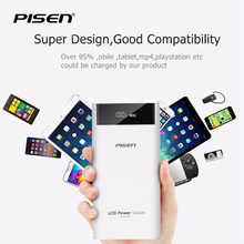 Pisen 20000mAh Power Bank Universal For Samsung S8 Plus For iPhone 7 7 Plus 5s Smart Identification Dual USB Port